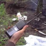 Орудие радиолюбителя - Icom