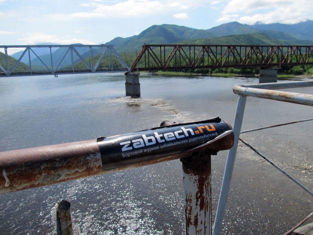 Наклейка на витимском мосту всё еще жива
